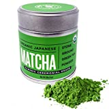 Jade Leaf Matcha Green Tea Powder - USDA Organic - Ceremonial Grade...