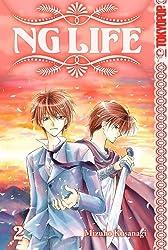NG Life Volume 2 GN