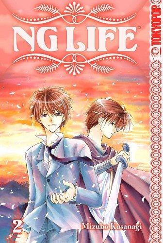 NG Life Volume 2