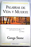 img - for Palabras de vida y muerte book / textbook / text book