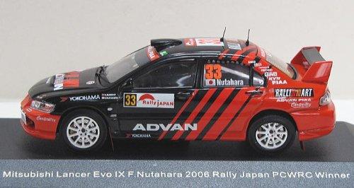 1/43 三菱 ランサー エボリューション IX 06 ラリージャパン PCWRC優勝 #33 KBI001