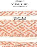 Gold Thead, Zharnikova V, 1494800098