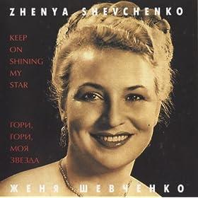 Amazon.com: Dve gitary (Two Guitars): Zhenya Shevchenko: MP3 Downloads