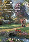 Thomas Kinkade Painter of Light with Scripture 2019 Monthly Pocket Planner Calen