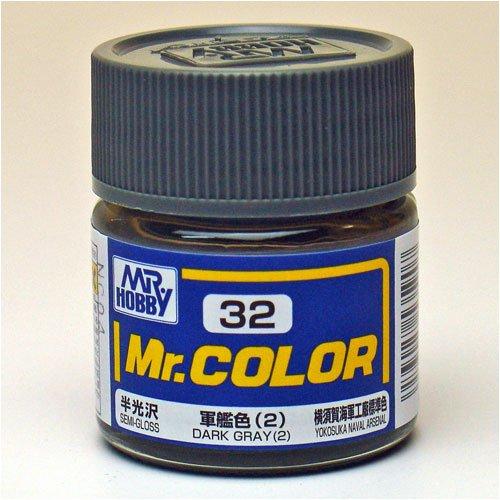 Mr.カラー C32 軍艦色 (2)