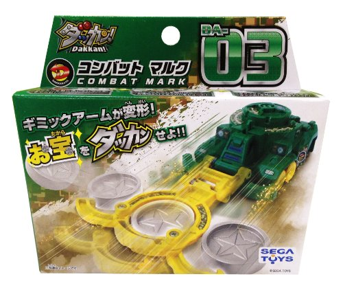 DA-03 Dhaka emissions Combat Marc -  SEGA toys, 4979750783210