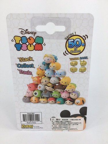 gg New Zura Tsum Tsum Squishy Figure 2 Pack toy SERIES 1 in RANDOM (Argos Alien Halloween Costume)