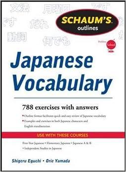 Book Schaum's Outline of Japanese Vocabulary Schaums' Outline Series