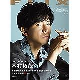 FLIX 2021年 10月号