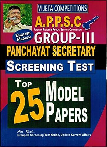 Papers panchayat pdf previous secretary