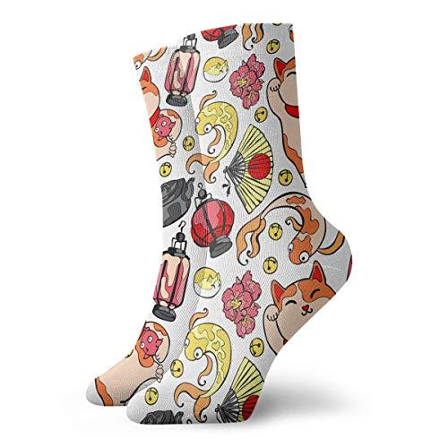 (WEEDKEYCAT Japanese Lucky Charm Talisman Adult Short Socks Cotton Fun Socks for Mens Womens Yoga Hiking Cycling Running Soccer)
