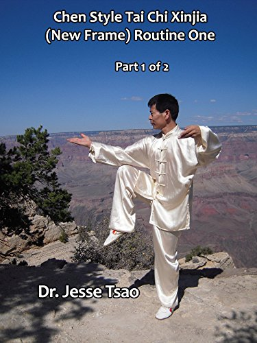 Chen Style Tai Chi Xinjia (New Frame) Routine One, Part 1 of 2 by