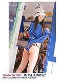 Adachi Rika Shashin Shu - Photo Book -