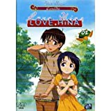 Love Hina - Vol. 2 [??dition VO/VF]