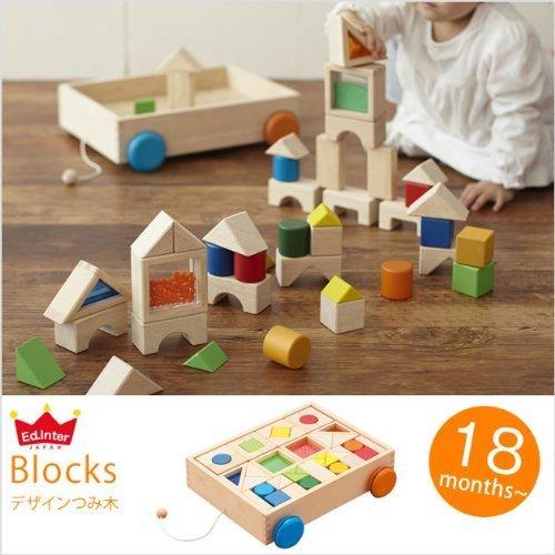 Design building blocks by Ed Inter