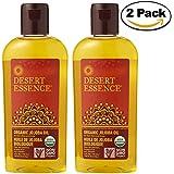 Desert Essence Organic Jojoba Oil - 4 fl oz (Pack of 2)