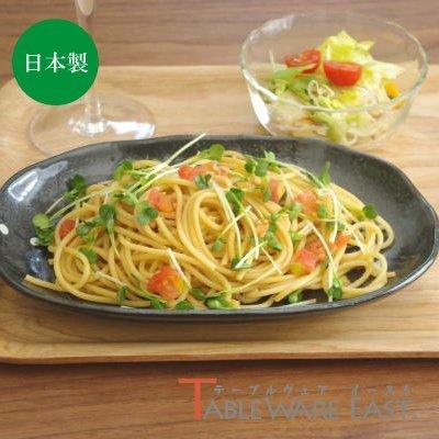 Table ware East Polka Dot Spa Dish (Black)