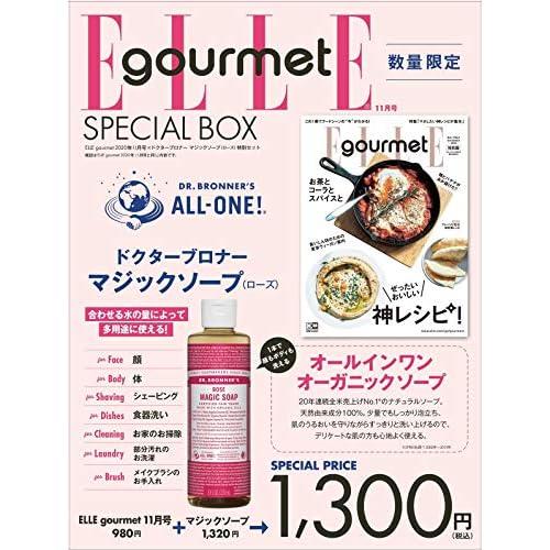 ELLE gourmet 2020年11月号 画像