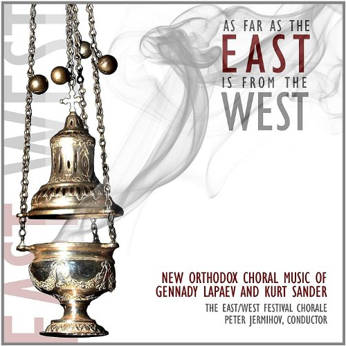 As Far As The East Is From The West ()