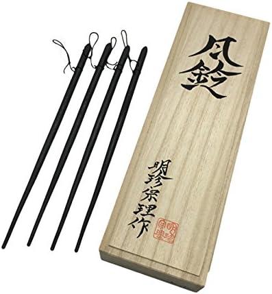 鉄製 火箸 風鈴 第52代明珍宗理 作 木箱栞など 付属品完備 新品 (上上)