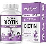 Best Hair Grow Vitamins - Biotin for Hair Growth 10000mcg [High Potency] Hair Review