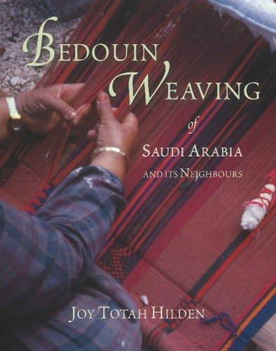 Bedouin Weaving of Saudi Arabia and its Neighbours by Brand: Arabian Publishing Ltd