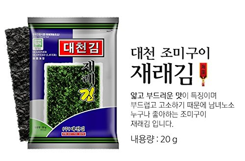 Daecheon Korean Roasted Seaweed Snack Strips, Lightly Salted and Seasoned Nori [100% All Natural] (Pack of 10) by Daecheon (Image #2)