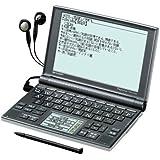 シャープ 電子辞書 Papyrus パピルス PW-LT220 中国語モデル 手書き機能,29コンテンツ,5.5型HVGA液晶,Wバックライト,字幕リスニング機能,充電地(エネループ)対応