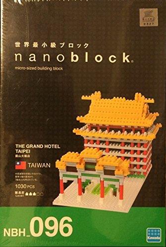 ナノブロック グランドホテル 台北 NBH_096 台湾限定 [並行輸入品]   B0174RARRW