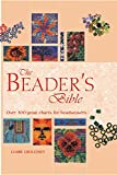 The Beader's Bible: Over 300 Great Charts for Beadweavers (Artist/Craft Bible Series)