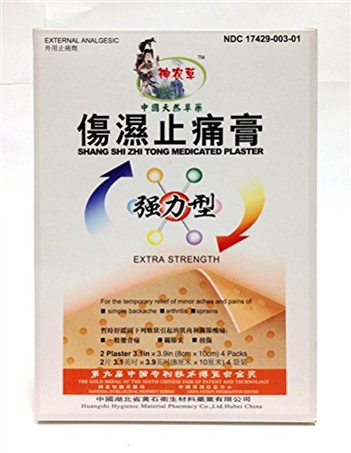 Shang Shi Zhi Tong Pain Relieving Plaster Extra Strength (8 Plasters)
