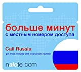 Prepaid Phone Card - Cheap International E-Calling Card $20 for Russia with same day emailed PIN, no postage necessary