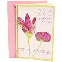 Hallmark Mother's Day Greeting Card (So Very Grateful)