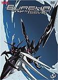 Eureka Seven 5 [DVD] [Region 1] [US Import] [NTSC]
