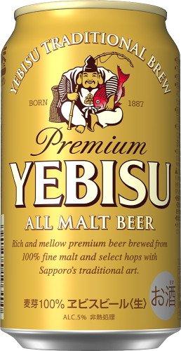 惠比壽啤酒PREMIUM YEBISU