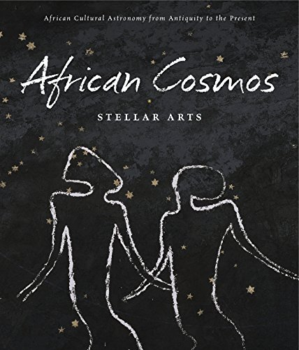 African Cosmos by Brand: The Monacelli Press