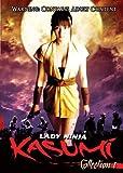Lady Ninja Kasumi Collection 1