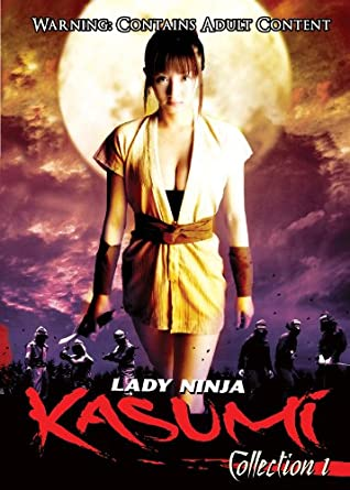 Amazon.com: Lady Ninja Kasumi Collection 1: Akiho Yoshizawa ...