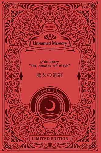 Unnamed Memory ―魔女の遺骸― memoriae