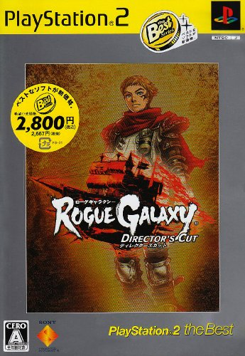 Rogue Galaxy Director's Cut (PlayStation2 the Best) [Japan Import]