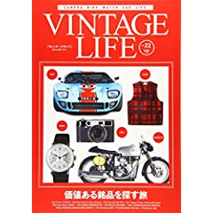 VINTAGE LIFE 最新号 サムネイル
