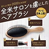 Wet Brush Original Detangler Hair Brush, Light Wood
