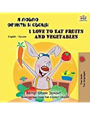 I Love to Eat Fruits and Vegetables: Russian English Bilingual Edition (Russian English Bilingual Collection)
