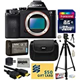 Sony a7R Full-Frame 36.4 MP Mirrorless Interchangeable Digital Lens Camera - Body Only (ILCE7R) with Best Value Accessories Bundle Kit includes includes 32GB Class 10 SDHC Memory Card + Replacement (1200mAh) NP-FW50 Battery + Professional 60 Inch Photo/Video Tripod + Hard Shell Carrying Case + High Speed USB Reader/Writer + HDMI Cable + Camera Lens Cleaning Kit + Bonus $50 Gift Card for Digital Prints