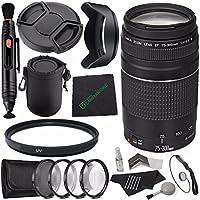 Canon EF 75-300mm f/4-5.6 III Lens + 58mm Multicoated UV Filter + LENS CAP 58MM + 58mm Lens Hood + SLR Lens Pouch + Lens Pen Cleaner + Microfiber Cleaning Cloth + Lens Cap Keeper Bundle