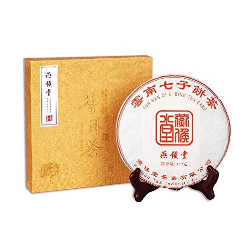 Yan Hou Tang Organic Compressed Chinese Yunan 10 Years Aged Puerh Tea Cake Ripe Fermented Black Tea 357g - Collectible Tea Gifts Non-GMO Detox Weight Loss US FDA SGS Verified