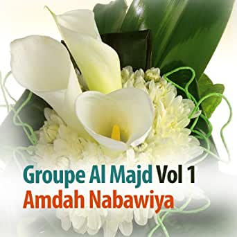amdah nabawiya mp3 2013