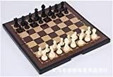 YY Goods Magnetic Travel chess set With folding chess board ,Portable Classic, Educational toys for Kids and adults