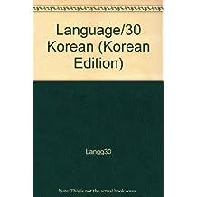 Language/30: Korean