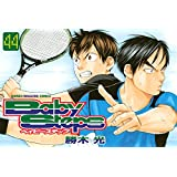 ベイビーステップ(44) (講談社コミックス)